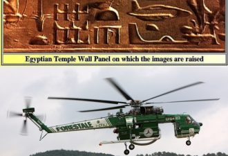 5ancient_egypt_helicopter