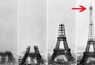 main-eifel-tower-3-370x210