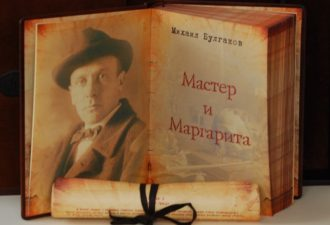 the-manuscript-of-the-master-and-margarita-bulgakov-allowed-to-reveal-the-secret-of-death-800x618