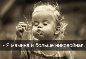 В каждом ребенке живет гениальный лингвист