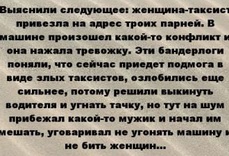 Служил у нас в отряде Алексей В.