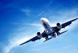 Случай в самолёте