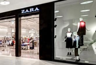 Девушка просто купила новое платье в магазине Zara. То, что она обнаружила внутри, не укладывается в голове… (4 фото)