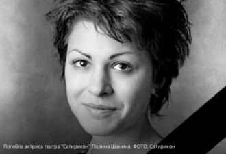 """Актриса театра """"Сатирикон"""" покончила жизнь самоубийством после гибели возлюбленного"""