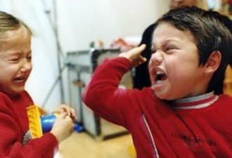 Травля ребёнка
