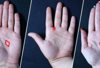 Изучи руку и узнаешь все о себе! Треугольник, звезда или ромб?