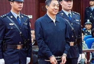 Что произошло в Китае после того, как казнили 10 тысяч чиновников