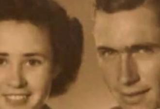 Через 6 недель после свадьбы ее муж бесследно исчез (5 фото)