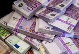 Эти вопросы задали блондинке в викторине с призом в 1 миллиoн евро (2 фото)