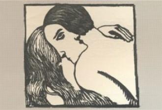 Кого вы увидели первым на этой картинке-мужчину или женщину?