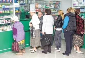 Как-то раз в очереди в аптеке