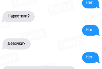 10 убойных СМС, которые мог отправить только папа