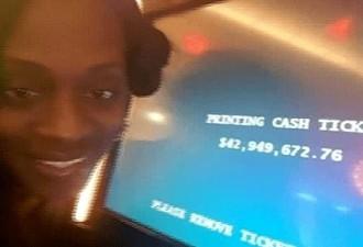 Женщина выиграла $ 43 млн в казино (2 фото)