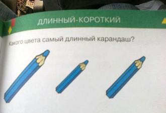 10 задач из школьных учебников, от которых не знаешь смеяться или плакать (10 фото)