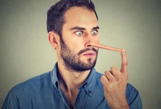 Как узнать, что партнер вас обманывает?