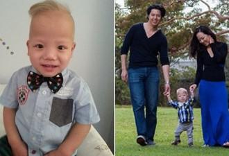 Родители-азиаты и их блондинистый ребёнок (4 фото)