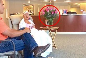 Муж привез ее на последнюю химиотерапию (5 фото)