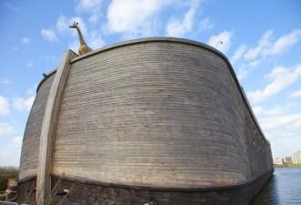 Миллионер построил точную копию Ноева Ковчега (6 фото)