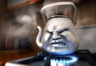 Выключила  чайник или нет?