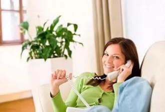 Одну девушку просто достали звонки от распространителей услуг