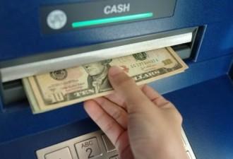 Мужчина находит $500 в банкомате
