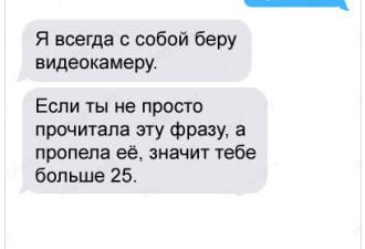 10 смешных СМС (10 фото)