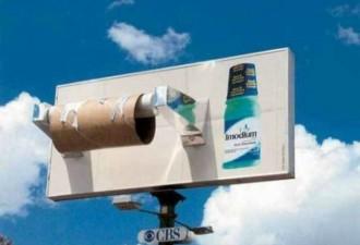 Вот как нужно рекламировать товар! Креатив зашкаливает! (10 фото)