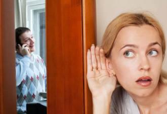 Как вернуть интерес жены к себе….