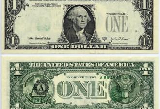Кто из известных людей получает зарплату 1$ в месяц
