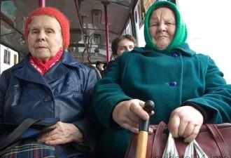 Еду в автобусе