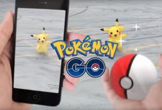 Pokemon Go: самые интересные моменты популярной игры