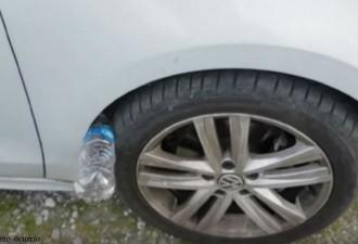 Если на колесе вашей машины лежит пластиковая бутылка — вы в опасности!