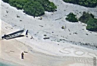 Паре удалось спастись с необитаемого острова благодаря одной фразе, оставленной на песке (3 фото)