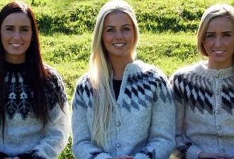 5000$ в месяц мигрантам, которые вступают в брак с исландскими женщинами!