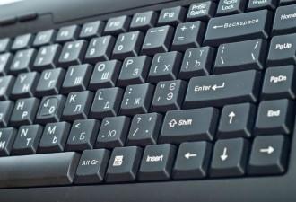 Как я продавал старую клавиатуру в интернете