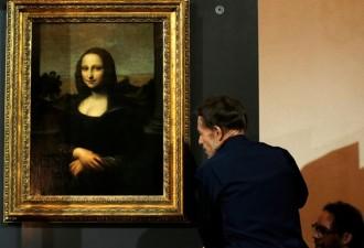 В Италии ученые заявили, что нашли останки Моны Лизы