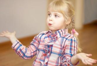 20 перлов из разговоров с детьми