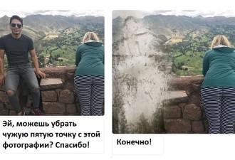 Приколы от редактора фотографий, это мгновенно распространилось по интернету! (10 фото)