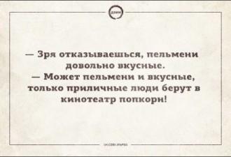 Аткрывай Аткрытки) (12 фото)