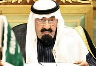 Новый король Саудовской Аравии шокировал мир своим указом (4 фото)