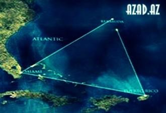 Почему Бермудский треугольник все боятся?