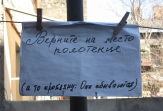Объявления от рассерженных соседей (12 фото)