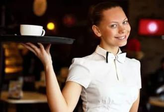 Как официантка случайно стала соавтором серьезной научной публикации…