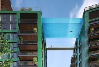 Уникальный бассейн для бесстрашных и самых смелых (3 фото)