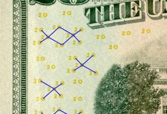 10 секретов, которые помогут вам отличить настоящие банкноты от фальшивых (10 фото)