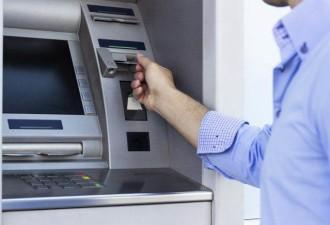 Он нашел наличные деньги в банкомате