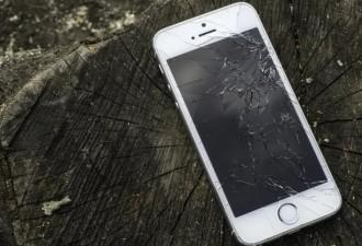 Разбила дочь айфон…Чужой.