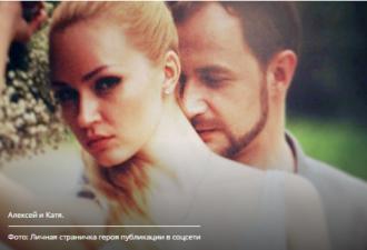 Обезумевший от любви бизнесмен решил во что бы то ни стало не допустить свадьбы (2 фото)