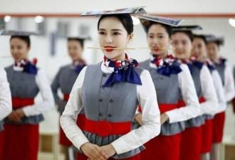Даже не каждый спецназовец смог бы стать китайской стюардессой. Отбор просто поражает … (9 фото)