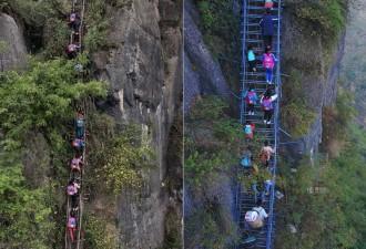 Школьникам приходилось взбираться на 800-метровую скалу, чтобы добраться до школы (10 фото)